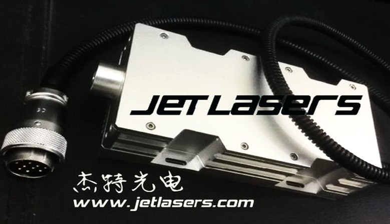 Lab lasers